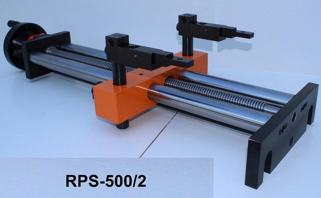 Arrêt Arrière Manuel RPS-500/2